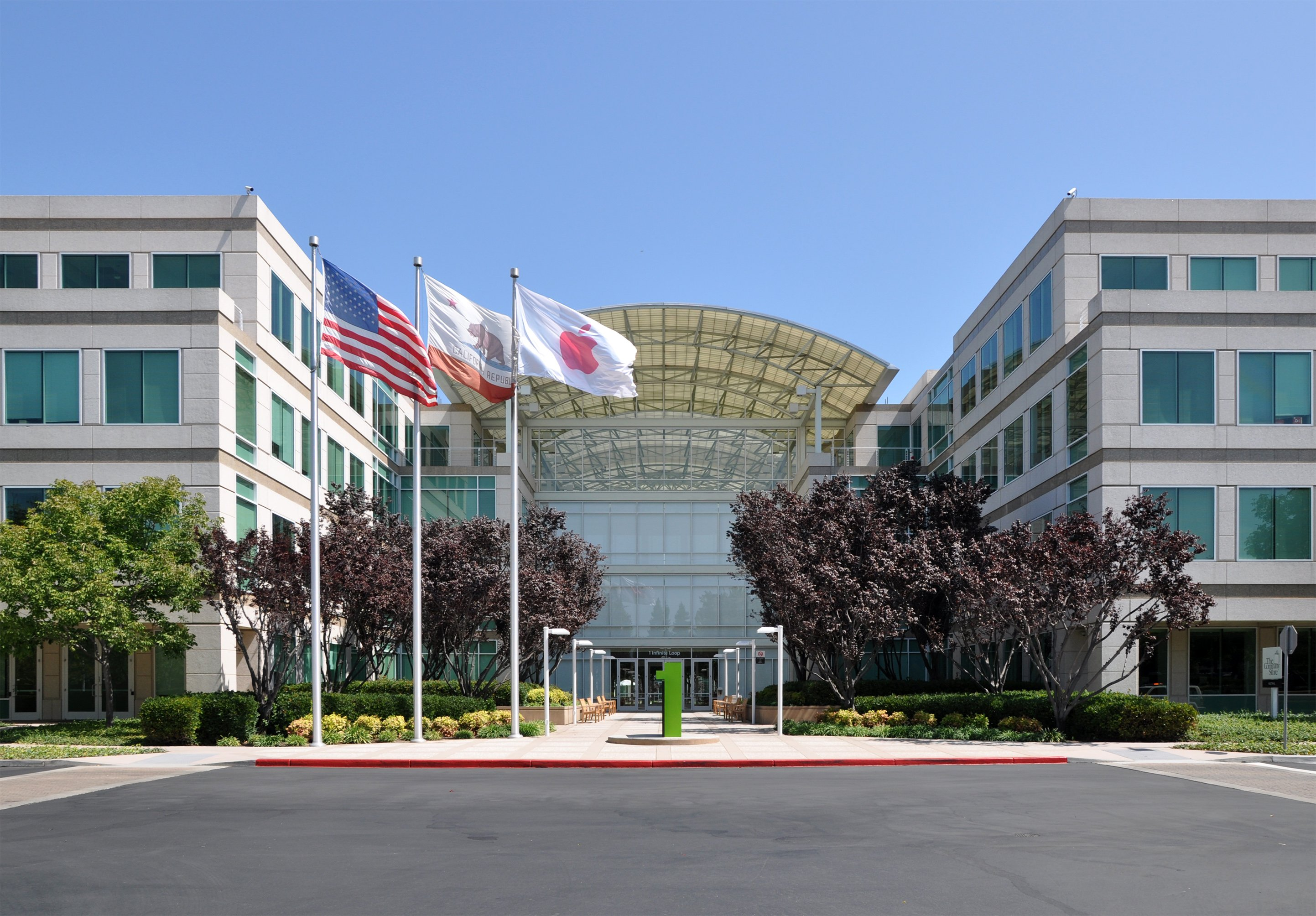 apple headquaters